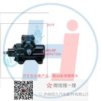 动力转向器/方向机总成/动力转向器(方向机)WP0041