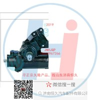 动力转向器/方向机总成/动力转向器(方向机)WP0150-40