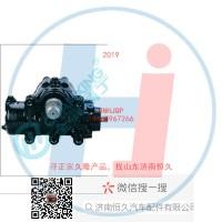 动力转向器/方向机总成/动力转向器(方向机)X1-3401010-D05-3411010
