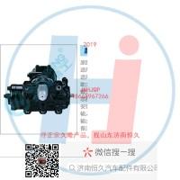 动力转向器/方向机总成/动力转向器(方向机)Z10-3411010