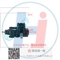 动力转向器/方向机总成/动力转向器(方向机)ZDZ-2A