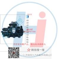 动力转向器/方向机总成/动力转向器(方向机)ZF8098-DZ9100470055