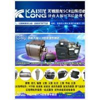 大福供应液位传感器5417558  A056U245 康明斯液位传感器 原装现货