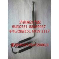 重汽方向机回油管带散热片WG9725472080/1