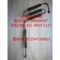 重汽豪沃方向机回油管带散热器WG9725472080