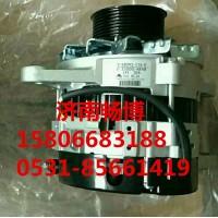 日野发电机27060-EW010