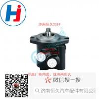 转向叶片泵 LG9716470065