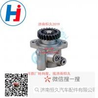 转向叶片泵 ZYB-1308-647