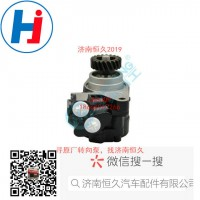 转向叶片泵 ZYB-1316L-62-1