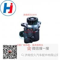 转向叶片泵 ZYB-1316L-97-1ZYB-1316L-105