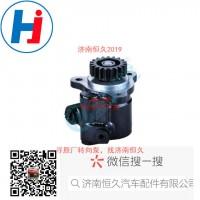 转向叶片泵 ZYB-1316L-106