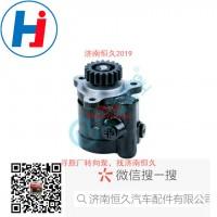 转向叶片泵 ZYB-1320-40-1