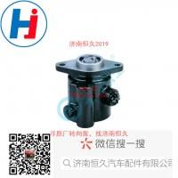 转向叶片泵 ZYB-1408-194-10