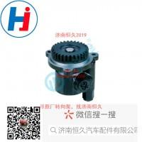 转向叶片泵 ZYB-1411L-876