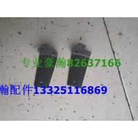 豪瀚配件 豪瀚前面板豪瀚气弹簧支架  WG1671110124