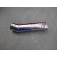 H0119305060A0中冷器出气钢管