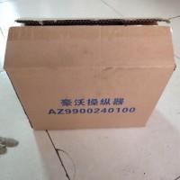 重汽配件豪沃新款操纵器总成AZ9900240100T7H T5G驾驶室换挡机构