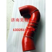 重汽豪瀚配件豪瀚中冷器出气管 豪瀚N系胶管排气管WG9525531136