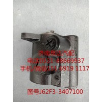 玉柴机器转向液压油泵、助力泵J62F3-3407100