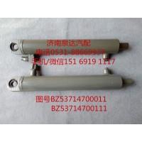 重汽码头车动力缸/助力缸BZ53714700111