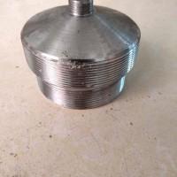 陕汽德龙平衡轴丝头丝扣(精品)北奔奥龙欧曼杰狮平衡轴丝头焊接