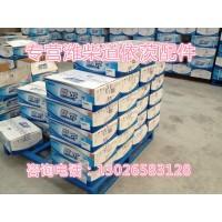 WP6G150E330柴柴油机徐工柳工临工龙工厦工山推