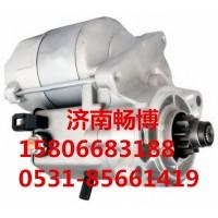 久保田V1305起动机37560-63012