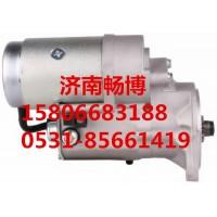 久保田V1903起动机228000-1040