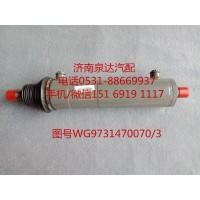 中国重汽原厂转向动力缸、转向助力缸WG9731470070