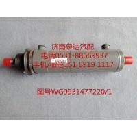 重汽原厂转向动力缸、转向助力缸WG9931477220