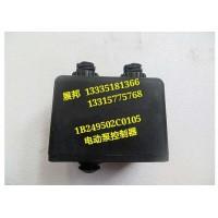 东风 电动泵控制器
