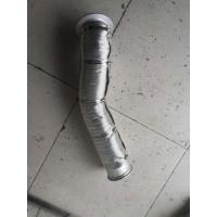 豪瀚排气管 豪翰排气管 豪瀚配件WG9525541212