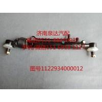福田欧曼原厂转向动力缸、转向助力缸1122934000012