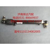 福田欧曼原厂转向动力缸、转向助力缸1131134002005