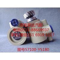 江淮格尔发液压转向油泵、助力泵57100-Y5180