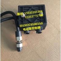 东风 电动油泵控制器
