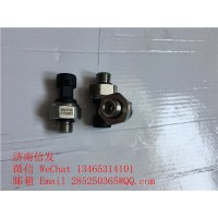 3602560-72u-C00B解放气瓶压力传感器济南信发