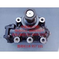 中国重汽动力转向器总成、方向机总成8118957101