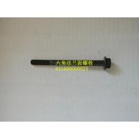 潍柴H1节温器固定螺栓  611600060023