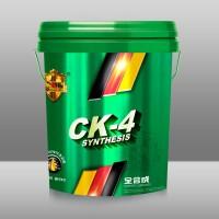 [uedbet赫塔菲加泰]CK-4全合成老油