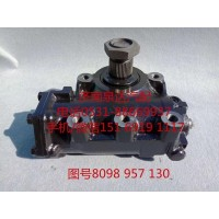 重汽豪沃动力转向器总成、方向机总成8098957130