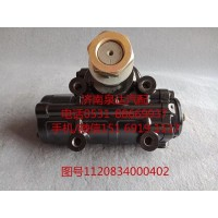 福田欧曼动力转向器总成、方向机总成1120834000402
