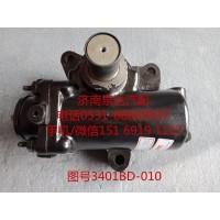华菱重卡动力转向器总成、方向机总成3401BD-010