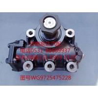 重汽动力转向器总成、方向机总成WG9725475228