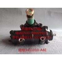 一汽解放动力转向器总成、方向机总成3411010-A8E