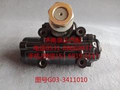 福田欧曼动力转向器总成、方向机总成G03-3411010