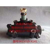 一汽解放动力转向器总成、转向机3411010-X141