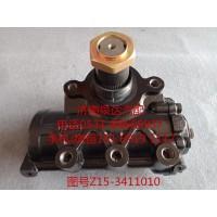 福田欧曼动力转向器总成、方向机总成Z15-3411010