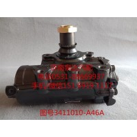 一汽解放动力转向器总成、方向机总成3411010-A46A