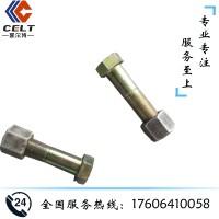Q151B22100TF2S 六角头螺栓